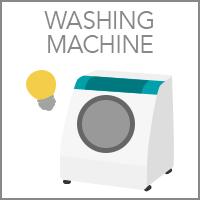 洗濯機の電気代節約術
