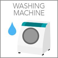 洗濯の水道代節約術